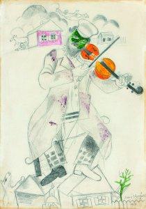 Studio Violinista