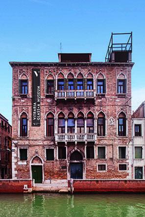 Palazzo Barbarigo Nani Mocenigo